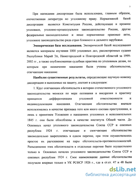 Россия 1 мелодрамы 2016 года по выходным