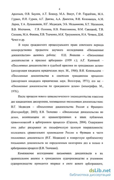 Письменные пояснения на отзыв ответчика