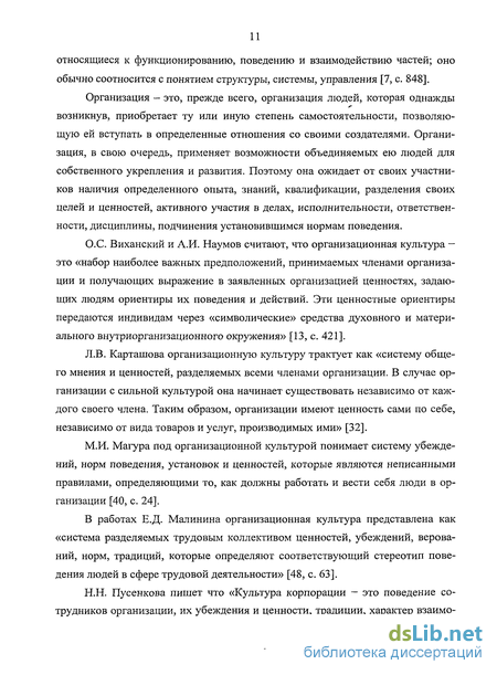 pdf abgehängt chancenlos unwillig