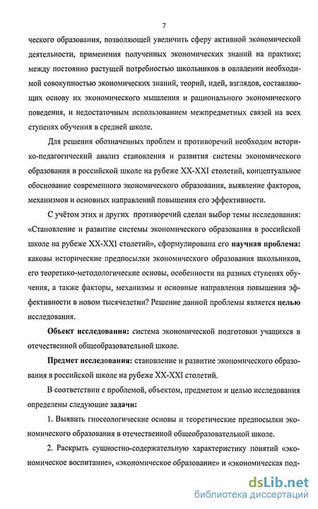 Эро фото российских школ фото 391-421