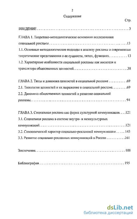 �� Вход в социальную сеть - ВКонтакте
