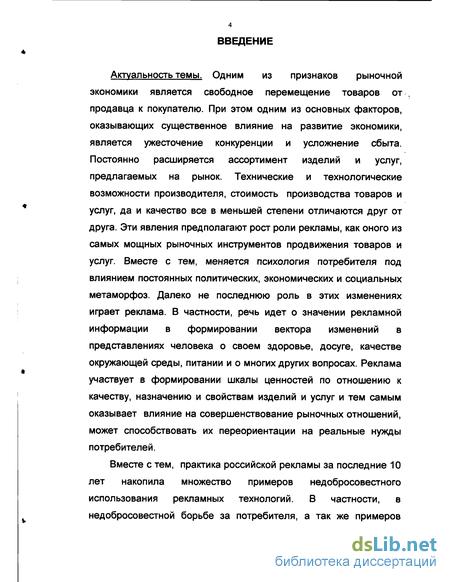 Сертификация паблик рилейшн сертификация программного обеспечения казахстан