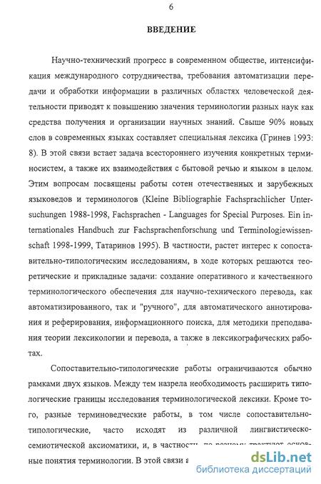 Семиотика Мечковская Книгу 3