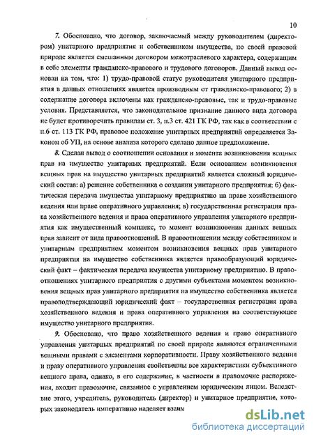 Московский медицинский колледж при центральной клинической больнице им н.а семашко