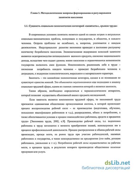 Applied Corpus Linguistics: A Multidimensional Perspective