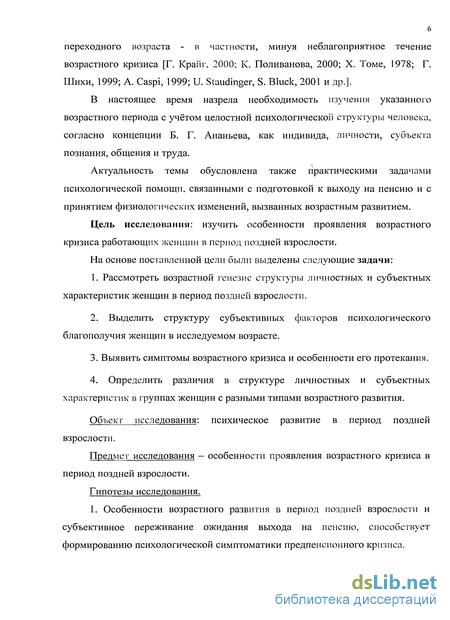 Закон о государственных пенсиях ст 11