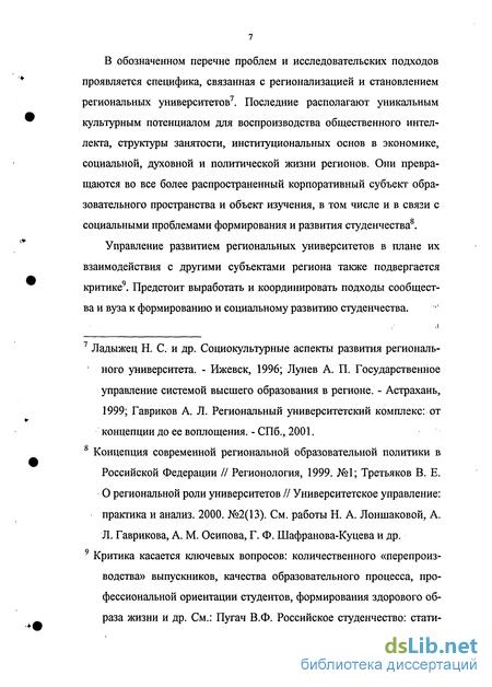 флюгов сергей николаевич великий новгород биография