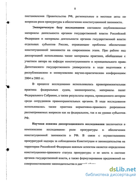 омаров али омарович прокурор фото