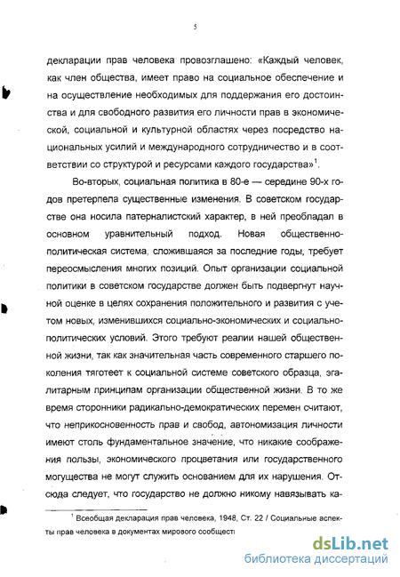 с какими словами у вас ассоциируются рыночные отношения в российской экономике