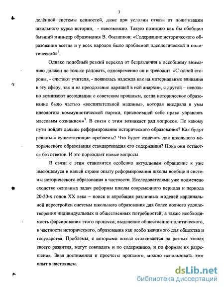 Эро фото российских школ фото 391-710