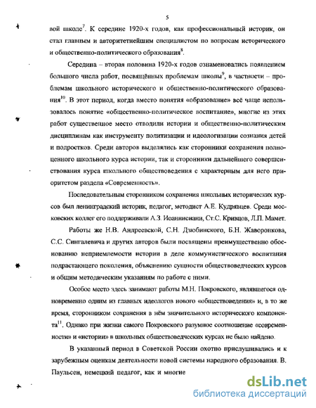 Эро фото российских школ фото 391-80