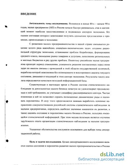 book описание вологодского спасокаменского духова монастыря