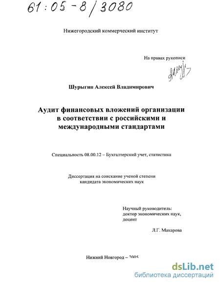 Список глав управ районов Москвы  Википедия
