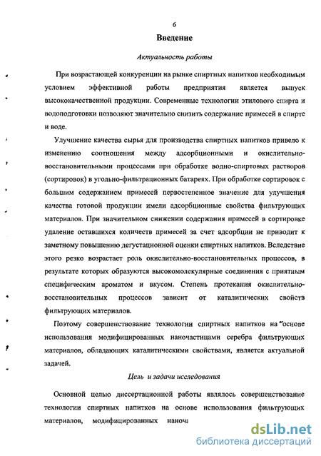 Производство слабоалкогольных напитков в России с 2013