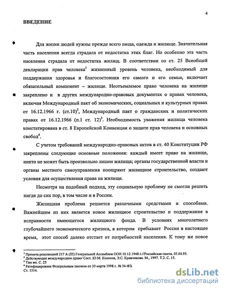 изменение договора при разделе жилой площади