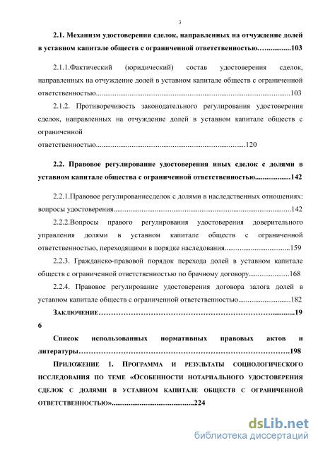 Где и как пополнить счет Яндекс Деньги без комиссии