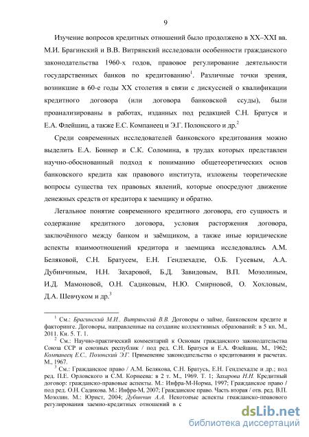 Займ 100000 белгород