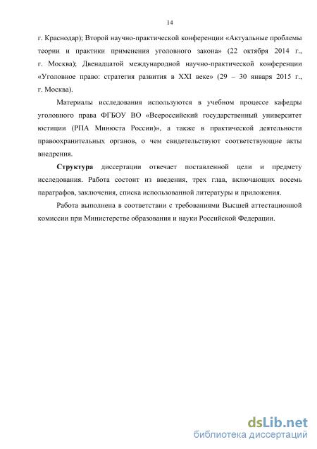 Уголовная ответственность с 2015 года за игровые автоматы без регистрации играть в игровые автоматы