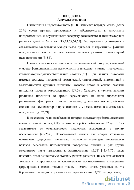 Климанцев игорь владимирович диссертация 2164