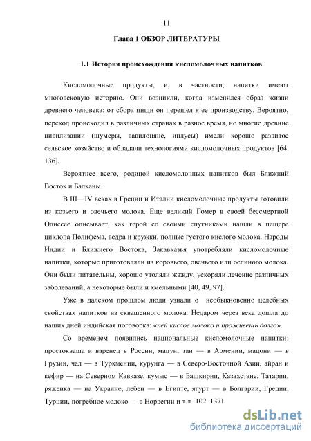 Линия розлива цена, где купить в России, стр