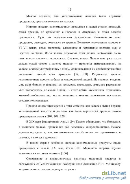 ГОСТ Р… - ГОСТ Р - gost. one