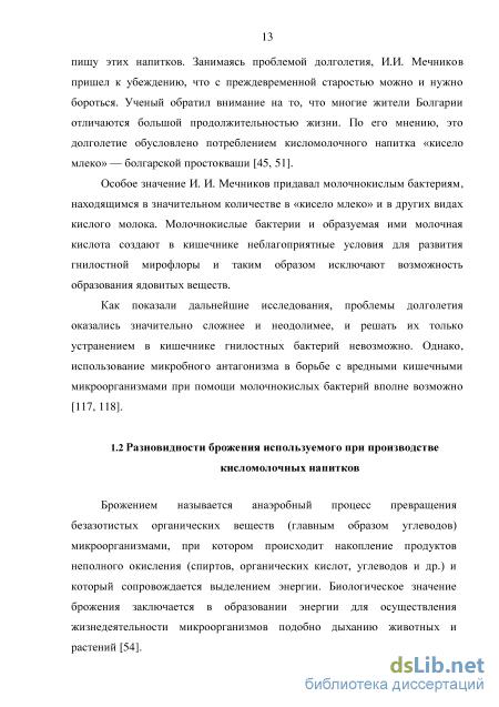 Аппараты для розлива напитков купить в Перми по низким