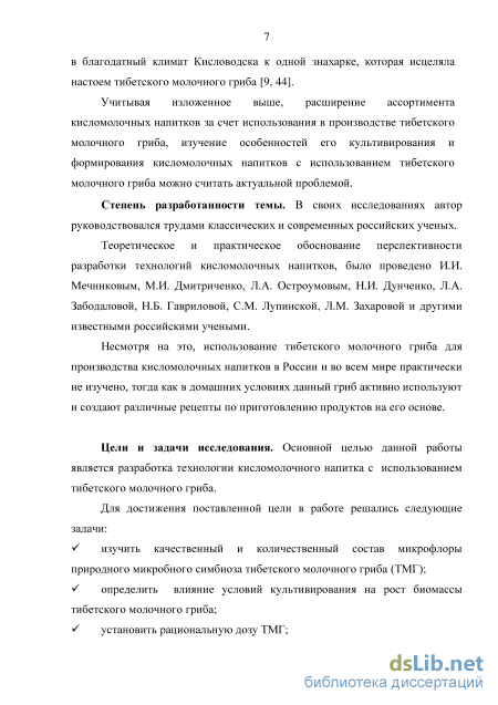 Автомат розлива Tetra Pak TBA 8, купить в Краснодаре