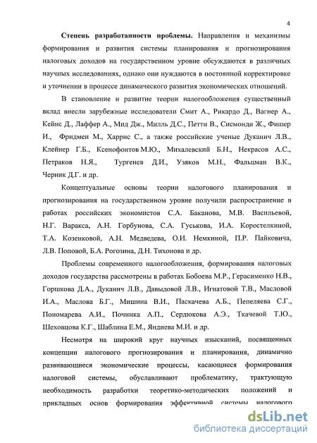 Март сапарбекович султанов