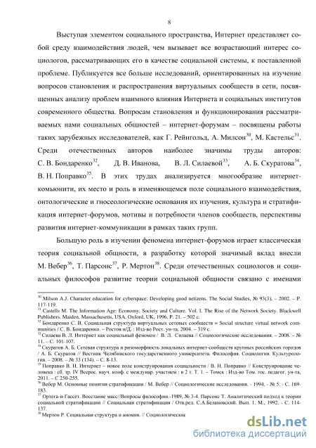 Раскрутка и ведение групп вконтакте - VK