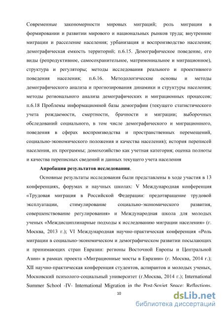 что означает понятие сербия маркировки