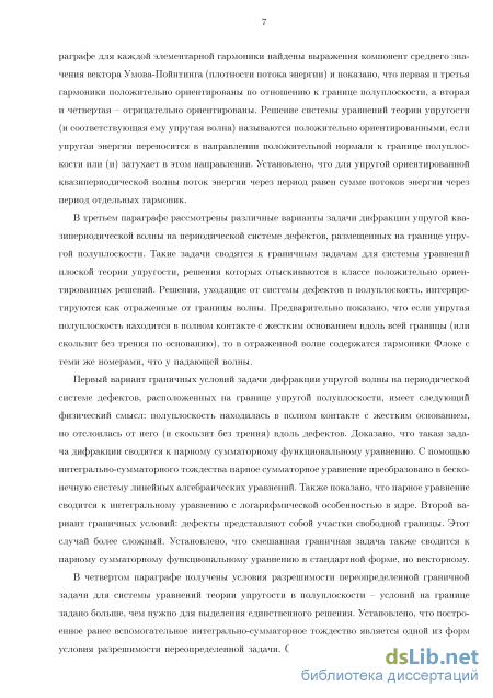 условиях реализации аргументы и факты о проблемах рынка капитала кабинетов медицинской