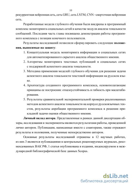 Одноклассники - социальная сеть официальный сайт