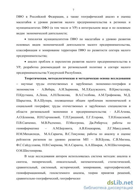 Комиссия боултона горбачев предатель
