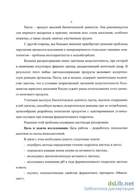 В КБР открыли завод по разливу минеральной воды - ЮСН