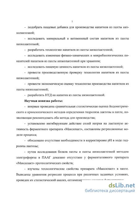 События в России - Страница 42 - HitForum - Форумы