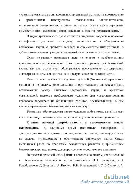 Кредит Восточный Банк - онлайн заявка, оформить