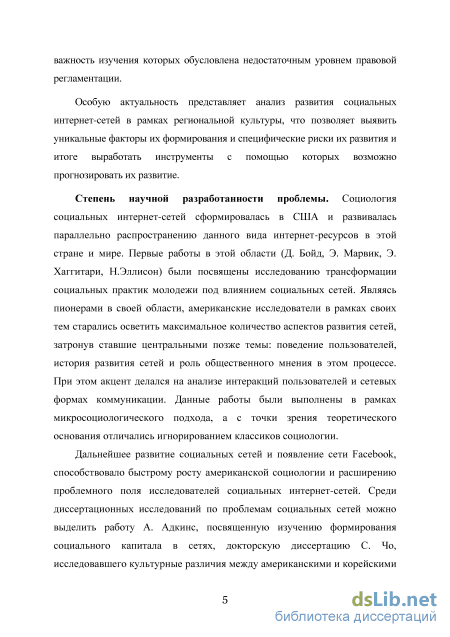 Книга - Халилов Дамир