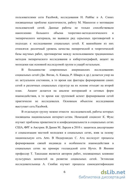 Главная страница Новости