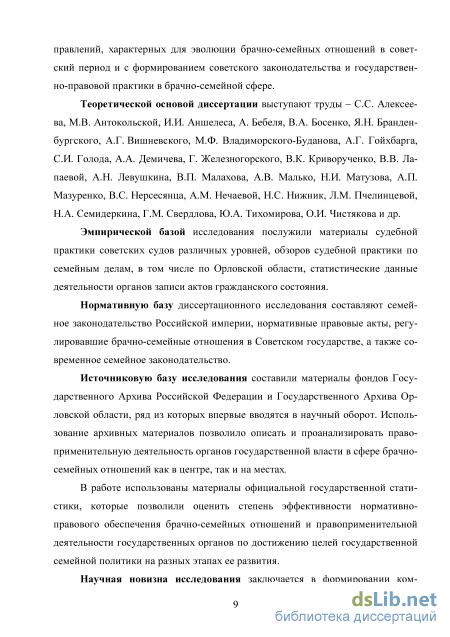уголовной ответственности алтухов афанасьев краткий справчоник ветеринарного врача можно