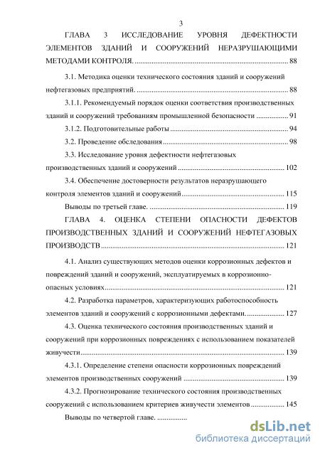 Краевое учреждение управление по эксплуатации зданий пермского края