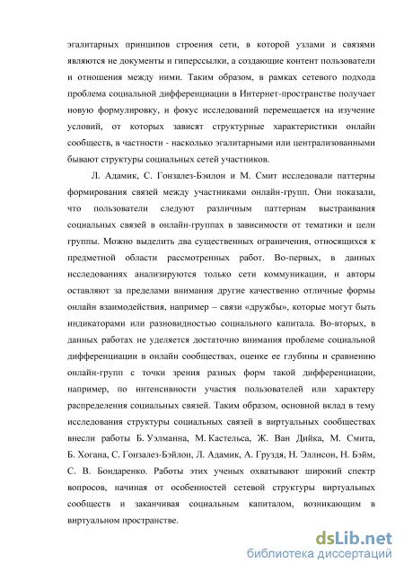 Узнать профиль Одноклассников по номеру телефона - YouTube