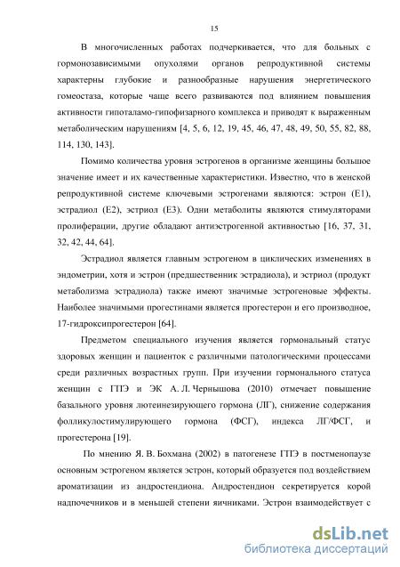 spit-muzh-kachestvennoe-foto-zhenskih-organov-krasivuyu-aziatku-trahaet