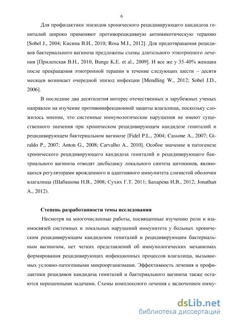 eroticheskoe-kak-opredelit-razrabotannost-vlagalisha-u-devushki-foto-trans