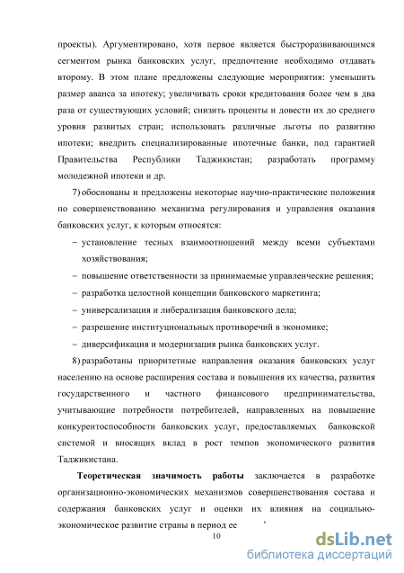 imprint-bankovskiy-marketing-spisok-literaturi-2016-fizike