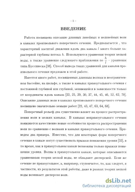 000 план установления и закрепления психологического контакта действия термобелья При