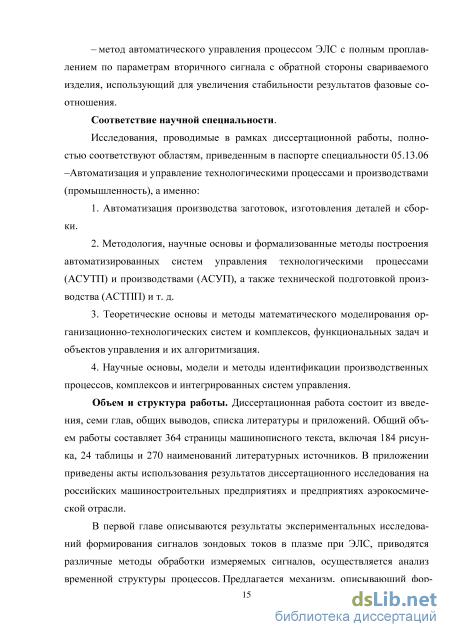серия паспорта украина по областям