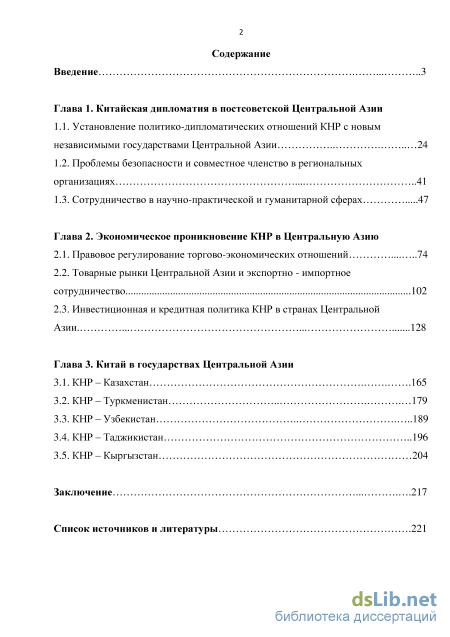 stsenariy-prezentatsiya-o-huashen-na-kazahskom-golaya-yubka-video