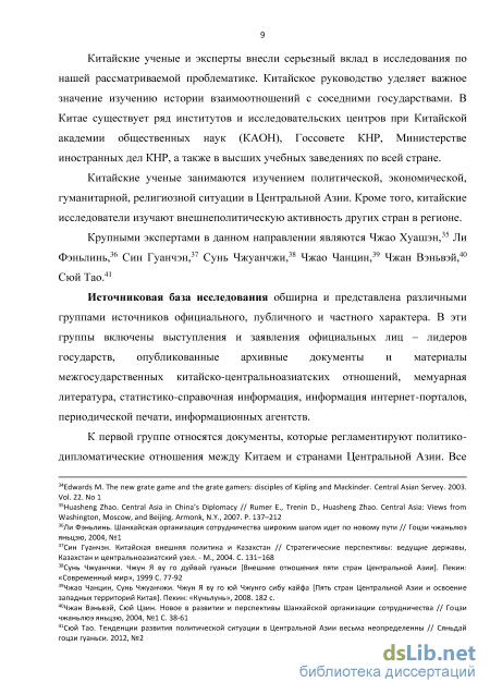 ebet-ochen-stsenariy-prezentatsiya-o-huashen-na-kazahskom