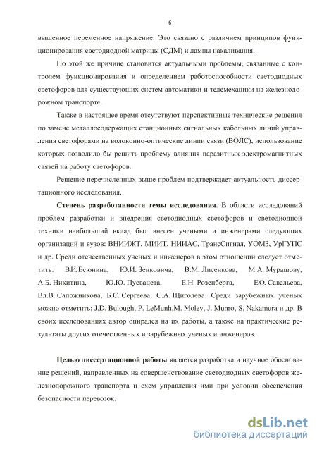 Купить светодиодный прожектор недорого в Нижнем Новгороде