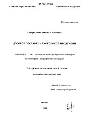 Договор поставки огнетушителей (образец).